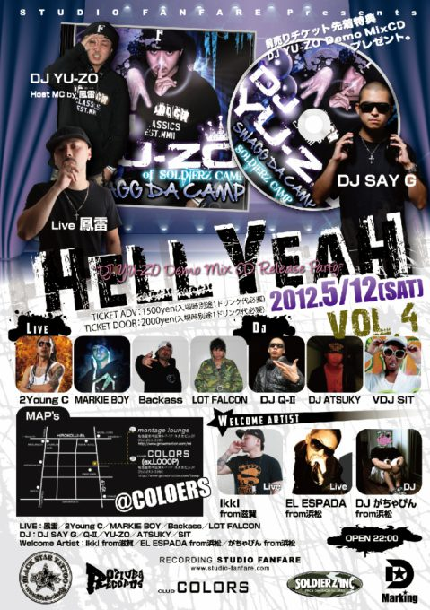 HellYeah vol.4 クラブフライヤーデザイン